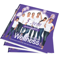 Каталог Wellness Oriflame