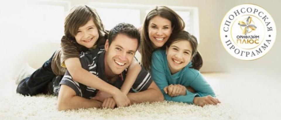 Спонсорская Программа Орифлэйм Плюс «Домашний Уют»