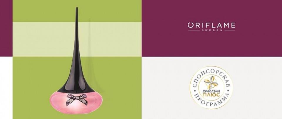 Спонсорская Программа Орифлэйм Плюс «Эволюция Красоты»