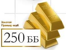 gold prem'er-klub
