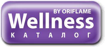каталог wellness